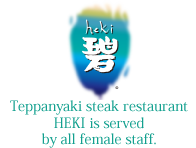 Teppanyaki Steak Restaurant Heki