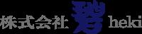 株式会社碧ロゴマーク